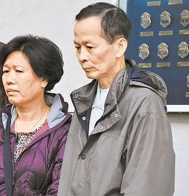 Los padres de Elisa Lam, David y Yinna Lam