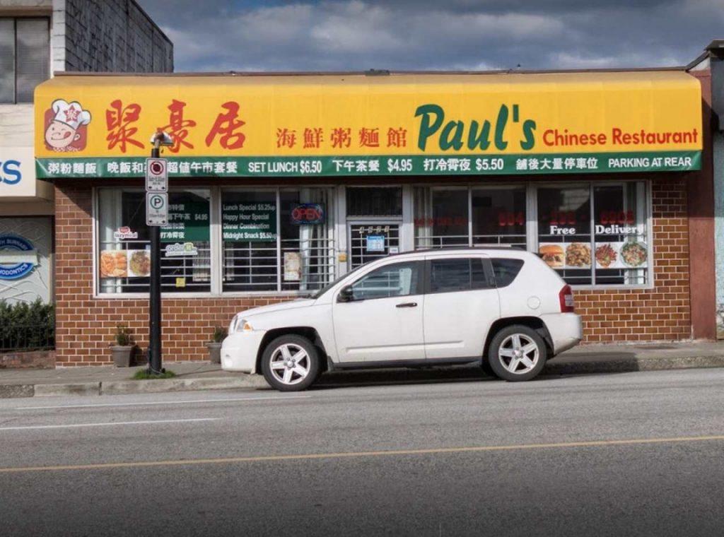 Foto frontal del negocio de los padres de Elisa Lam