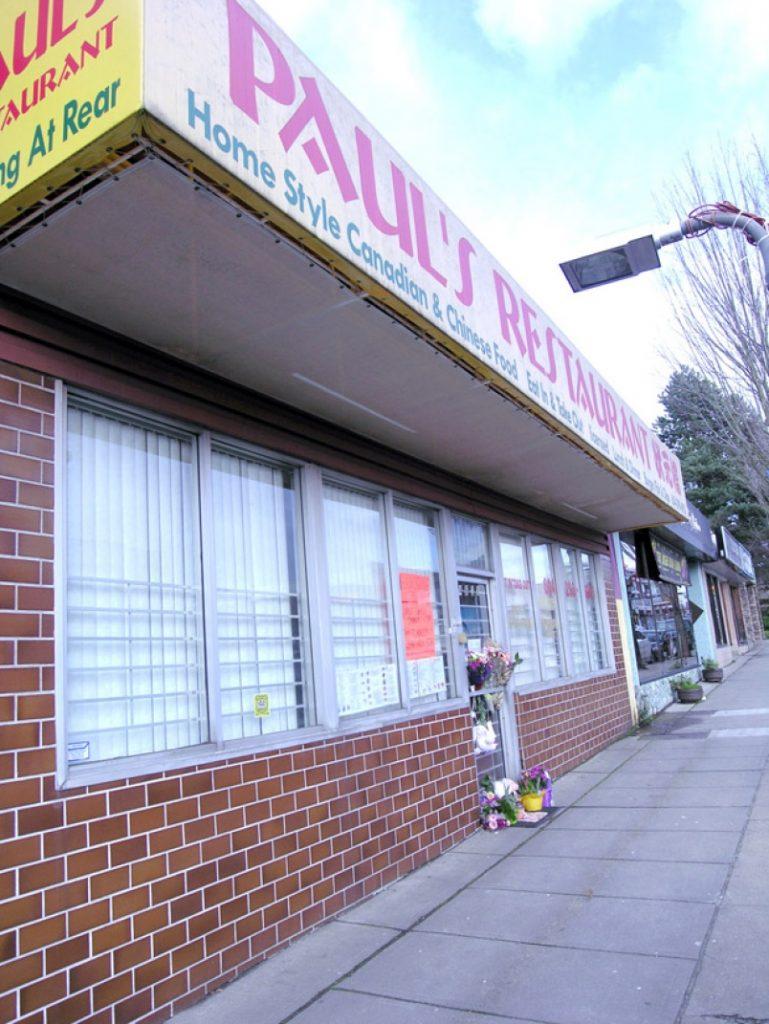 Restaurante propiedad de los padres de Elisa Lam